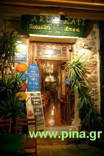 Η πιο φθηνή μπύρα στο Μοναστηράκι